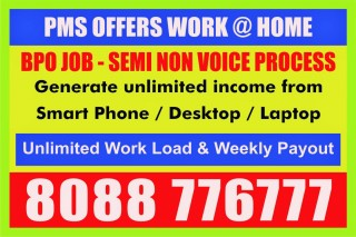 How to make income from copy paste job from home