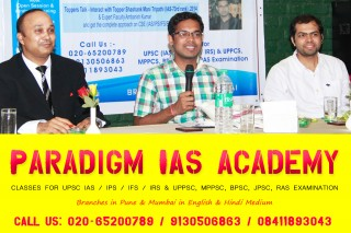 Paradigm IAS Academy Pvt. Ltd.