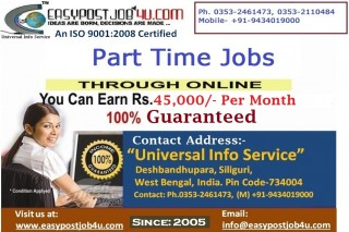Excellent Internet Earning Opportunity