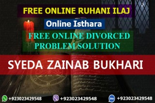 Free online divorced problem solution +923023429548