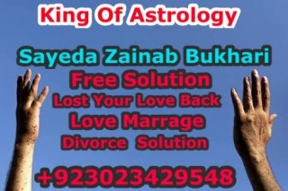 Free online divorced problem solution Syeda Zainab Bukhari