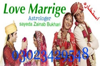 Free Intercaste love marriage