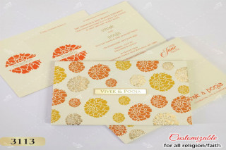 Gujarati Wedding Invitations