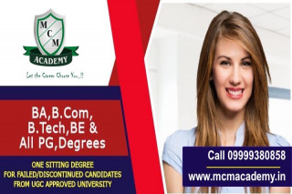 Degree in One Year | Graduation Fast Track | One Sitting Course MCM Academy