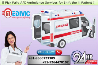 Book Economical Hi-tech Ambulance Service in Madhubani by Medivic