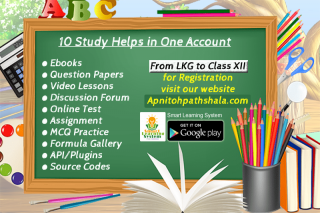 10 Study helps in one account