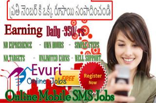 Online Jobs | Part Time Jobs | Home Based Online jobs | Data Entry  Jobs Without Investment. Full Time / Part Time Home Based Data Entry Jobs, Home Based Typing Work
